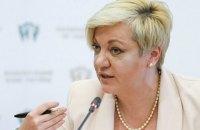 Гонтарева объявила об отставке
