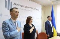 Роман Труба объявил о запуске работы Государственного бюро расследований