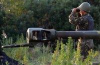 """Бійці """"Азову"""" знищили російську гаубицю, з якої бойовики обстрілювали населені пункти на Донбасі"""