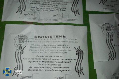 """СБУ затримала організаторку """"референдуму"""" на Луганщині, яка тривалий час переховувалася в Росії"""