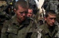 СБУ показала летнее видео с взятыми в плен российскими военными