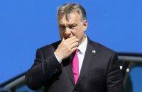 В Венгрии падает популярность правящей партии, - опрос