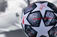 Представлений м'яч плей-офф Ліги чемпіонів
