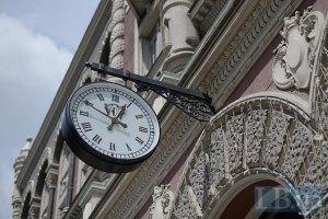НБУ усунув із валютного ринку вісім банків