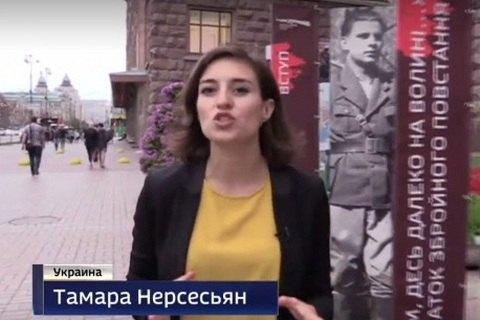 """СБУ видворила журналістку """"России 1"""" після сюжету про фестиваль """"Бандерштат"""""""