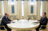 Порошенко ожидает от Рады рассмотрения законопроекта об Антикоррупционном суде в начале следующей сессии