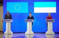Євросоюз підтримав деолігархізацію в Україні