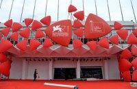 Сегодня в Венеции открывается 71-й кинофестиваль