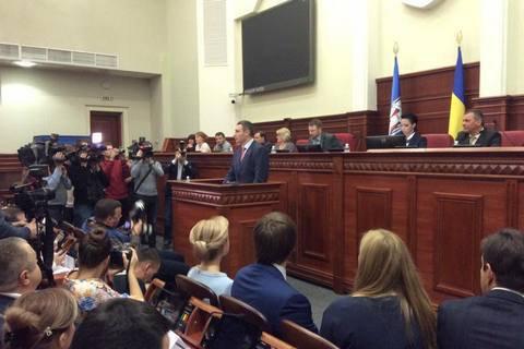 Заседание Киевсовета закончилось конфликтом