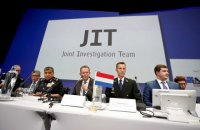 Россия не признала отчет по MH17