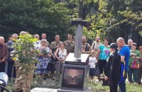 В Киеве открыли памятник погибшим бойцам АТО в виде меча, вонзенного в карту РФ