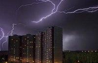 В воскресенье в Киеве кратковременный дождь, гроза