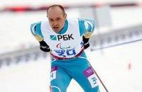 Збірна України завоювала ще три медалі на Паралімпіаді в Сочі