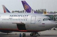 Украина начала штрафовать российские авиакомпании за полеты в Крым