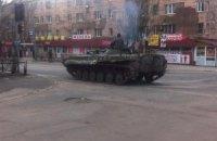В Макеевке боевики на танках пытались штурмовать военную комендатуру
