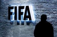 Конгресс ФИФА не смог избрать президента с первой попытки
