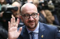 Прем'єр-міністр Бельгії пішов у відставку