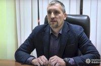 Муж Венедиктовой уволился из МВД, получил 770 тысяч грн выплат и через 10 дней восстановился в должности, - Bihus.info