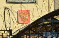 Украина высылает старшего дипломата посольства России