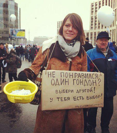 Акція з роздачі презервативів у Москві