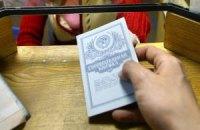 Вкладники Ощадбанку скаржаться, що не можуть зняти гроші з карток
