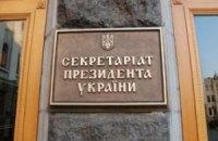 Секретариат: Тимошенко увлеклась выдачей разрешений на кредиты под госгарантии
