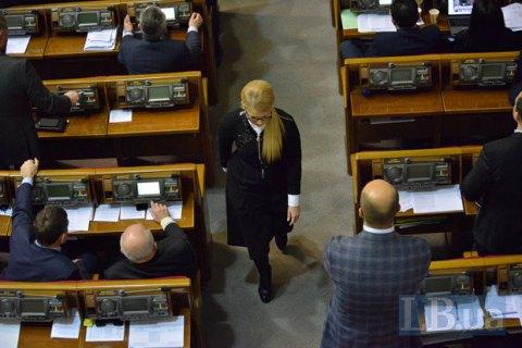 """""""Батьківщина"""" спростувала чутки про участь Тимошенко в інавгурації Трампа"""