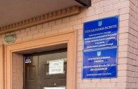 В управлінні освіти Подільського району Києва знайшли розтрату 800 тис. гривень