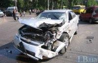 В Киеве столкнулись четыре машины