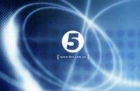 5 канал приостановил вещание из-за сообщения о минировании