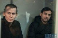 Суд над Ерофеевым и Александровым отложили из-за угрозы нападения на конвой