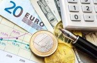 Офіційний курс євро виріс до максимуму майже за три роки
