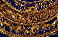 Рада просит Нидерланды вернуть скифское золото