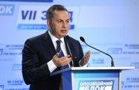 "Колесников и Бойко стали сопредседателями ""Оппоблока"""