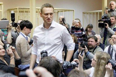 У ЄС засудили вирок Навальному