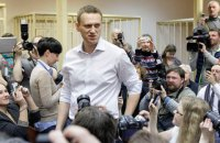 В ЕС осудили приговор Навальному