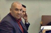 НАБУ завершило розслідування проти судді Голяшкіна