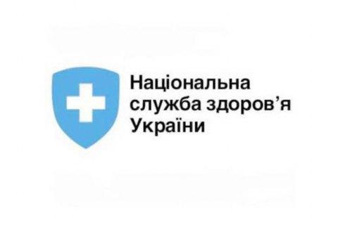 Оголошено вакансію на голову Національної служби здоров'я
