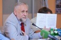 """В Раде зарегистрирован законопроект об отмене """"языкового закона"""""""