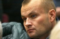 Милобог проиграл суд по выборам в Кривом Роге
