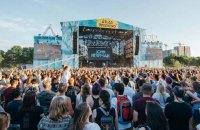 Київ дасть 3 млн грн на музичний фестиваль Atlas Weekend у 2018 році