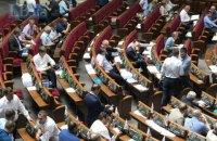 Рада усилила соцзащиту военным, которые получили инвалидность из-за боевых действий