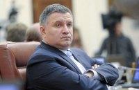 Аваков заочно поругался с Сытником в Twitter