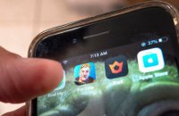 Корея зобов'язала Google і Apple дозволити сторонні платіжні системи в Play і App Store