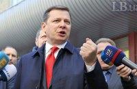 Ляшко заявил о выигрыше в лотерею 571 тыс. гривен