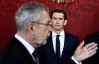 Досрочные парламентские выборы в Австрии проведут в сентябре