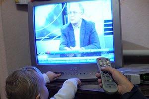 Объявлен конкурс на цифровое вещание