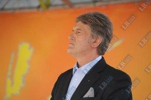 На выходных Ющенко побывал на свадьбе
