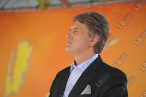 Ющенко и Кравчук попросили Януковича о Десятинке
