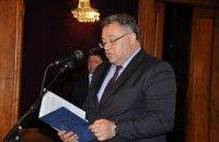 МЗС України викликало посла Угорщини через заяви про угорську автономію